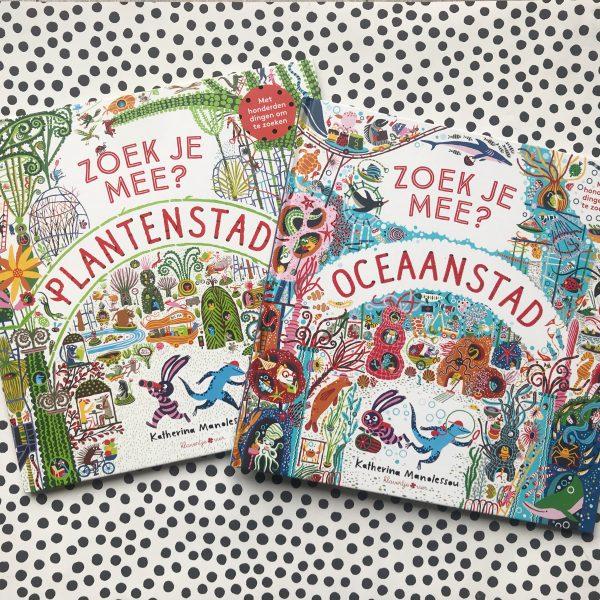 zoekboek oceaanstad kinderboeken review