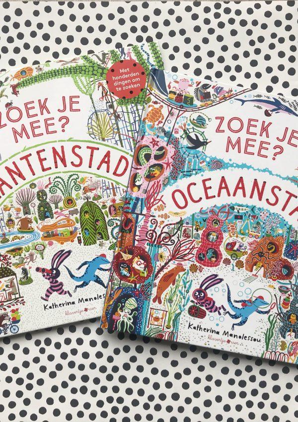 Yes! Het fantastische zoekboek 'Plantenstad' heeft een opvolger gekregen!